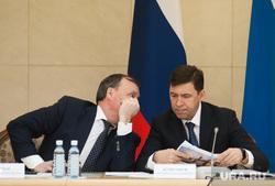 Заседание организационного комитета по подготовке и проведению празднования 300-летия Екатеринбурга, куйвашев евгений, орлов алексей