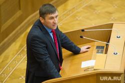 Заседание законодательного собрания СО. Екатеринбург, артюх евгений