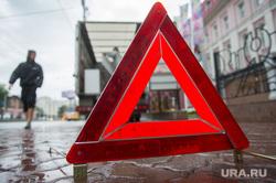 Знак аварийной остановки. Екатеринбург, пешеход, дтп, знак аварийной остановки