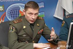 Пресс-конференция МЧС Курган, носков станислав