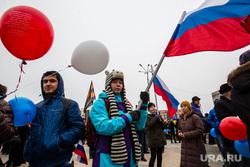 День народного единства 2014. Тюмень, митинг, флаг россии, молодежь