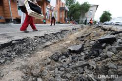 Ремонт дорог в рамках национального проекта. Курган, ремонт дороги, раскопки