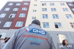 Поездка ВРИО Губернатора в Камышлов. Екатеринбург, онф