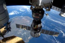 Клипарт pickupimage. spacePD , космос, спутник, космический корабль, планета земля, космическая станция, союз, орбитальная станция