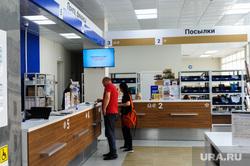 Генеральный директор ФГУП «Почта России» Николай Подгузов и Алексей Текслер посетили отделение почтовой связи. Челябинск, посылки, почта росии