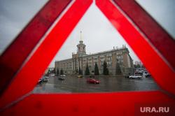 Знак аварийной остановки. Екатеринбург, дтп, здание администрации екатеринбурга, знак аварийной остановки
