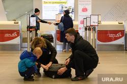 Обсуждение имени аэропорта «Кольцово». Екатеринбург, аэропорт, багаж, чемодан