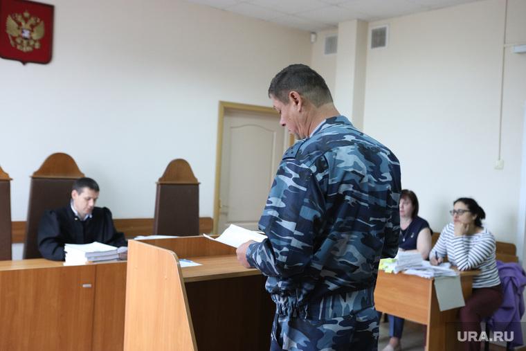 Суд над бывшим начальником Курганского УФСИН Ильгизом Ильясовым. Курган