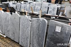 Кладбища Депутаты Челябинск, надгробия