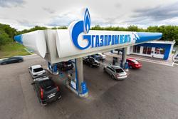 Открытая лицензия на 30.07.2015. АЗС Газпром, газпром-нефть, заправка, топливо, азс