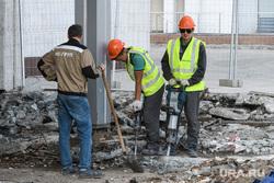 Реконструкция подходов к зданию правительства Свердловской области. Екатеринбурга, строители, ремонт, ремонтные работы
