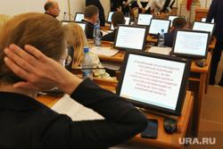 Визит уральского полпреда Цуканова Николая в Курган, совещание, зал правительства