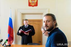 Приговор Николаю Сандакову в суде Советского района. Челябинск, сандаков николай