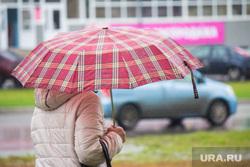 Клипарт. Нижневартовск, зонт, непогода, плохая погода