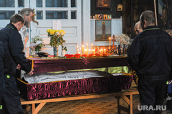 Похороны Вани Котова. Касли, отпевание, гроб, храм, церковь