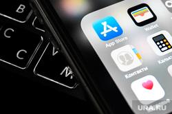Магазин приложений «App Store» и «Google Play». Екатеринбург, приложение, app store