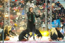 Концерт в Лужниках в День народного единства. Москва, киркоров филипп