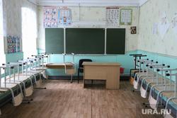 ОНФ в Введенке. Курган, класс, каникулы, школа, пустой класс, уборка класса