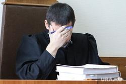 Суд над бывшим начальником Курганского УФСИН Ильгизом Ильясовым. Курган, судья, суд, белоусов дмитрий