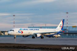 Споттинг в Кольцово. Екатеринбург, уральские авиалинии, аэропорт, airbus А321