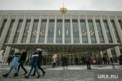 Новогодняя елка в Кремле. Москва, государственный кремлёвский дворец