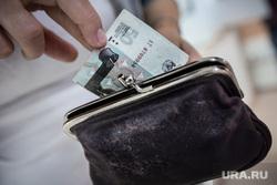 Кошель и аварийка, кошелек, деньги, наличные
