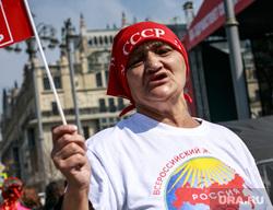 Первомайская демонстрация в Москве на Красной площади. Москва, инвалид, коммунисты, ссср, кпрф, бабушка, митинг, надежда россии, пенсионеры