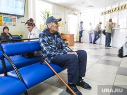 Клипарт. Больницы. Тюмень, пенсионер, регистратура, поликлиника, старик