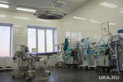 Клипарт. Магнитогорск, операционная, реанимационное отделение, здоровье, больница