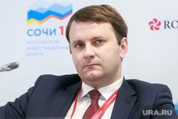 Российский инвестиционный форум в Сочи 2018. Первый день. Сочи, портрет, орешкин максим