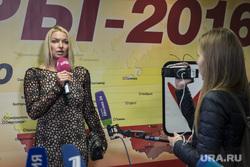 Предвыборные штабы партий 18 сентября 2016 Москва , справедливая россия, выборы 2016, анастасия волочкова