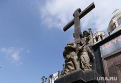 Обзорная экскурсия по Екатеринбургу, храм на крови, крест