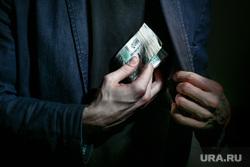 Клипарт по теме Деньги. Москва, пачка денег, банкноты, деньги, доход, рубли, взятка, тысячные купюры