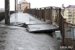 Дороги в ямах Курган, мост