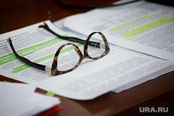 Заседание городской Думы. Пермь, дума, офис, очки, документы, бизнес