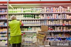 Клипарт. Екатеринбург, покупатель, молочные продукты, витрина