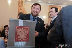 Выбор мэра. Курган, калинин юрий, назаренко илья, урна голосования