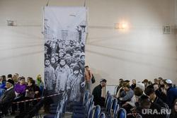 Церемония памяти жертв Холокоста в Синагоге. Екатеринбург, панихида, вечер памяти, холокост