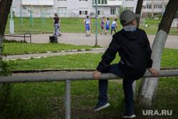 Школы. Пермь, ребенок, одиночество, спорт, педофилия, школа, педофил, игра, школьники, изгой, тихоня, аутсайдер