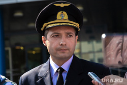 Пресс-конференция с командиром воздушного судна