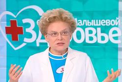 Клипарт. Скриншот видео с Youtube, канал «Жить здорово». Екатеринбург