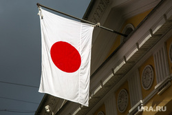 Виды Москвы-Сити, флаг японии, японский флаг