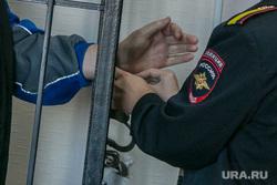 Приговор Юрию Касьяненко. Курган, подследственный, заключенный, наручники, полиция