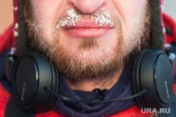 Клипарт по теме Мороз. Екатеринбург, холод, зима, мороз, иней, борода, усы
