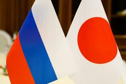 Клипарт, официальный сайт министерства обороны РФ. Екатеринбург, россия, япония, флаг