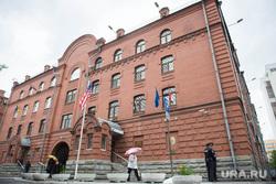 Митинг у американского консульства против геноцида русских. Екатеринбург, консульство сша