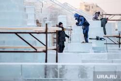 Строительство ледового городка на площади 1905 года. Екатеринбург, ледовый городок, строительство