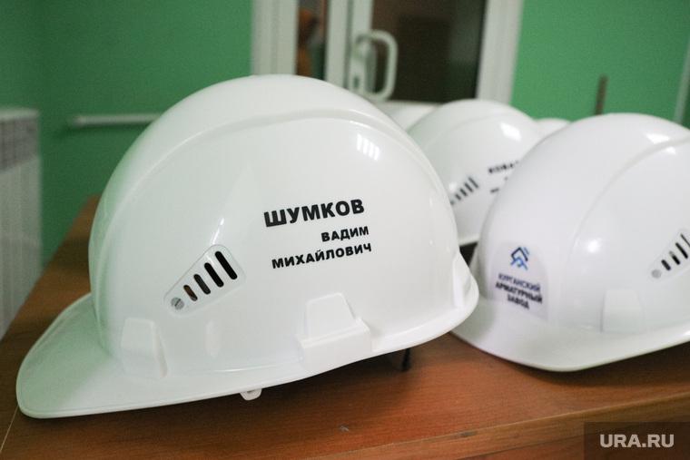 Открытие литейного цеха  Курган. НЕОБР