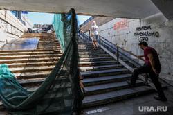 Подземные переходы в центре. Челябинск, подземный переход, ремонт подземного перехода