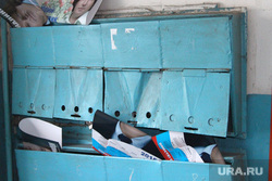 Курган перед выборами, предвыборная агитация, почтовые ящики